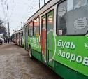 Из-за ДТП проспект Ленина в Туле замер в серьезной пробке