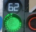 В Туле на Щегловской засеке поставили умный светофор