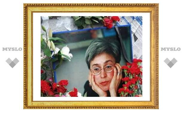 Число обвиняемых в убийстве Политковской сократилось в два раза