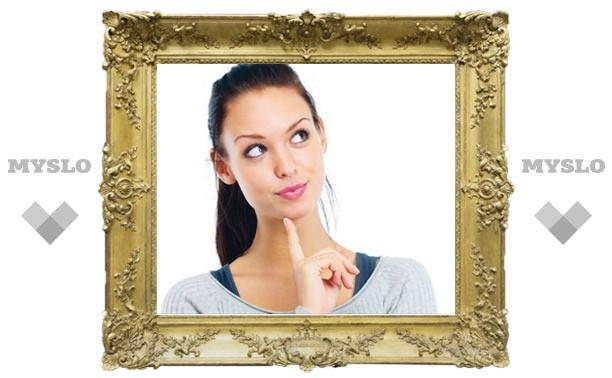 Секрет красоты – в гормонах!