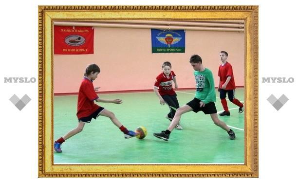 Тульские школьники разыграли мини-футбольный Кубок Павла Грачева