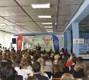 В Тульской области прошел молодежный межрегиональный экологический форум