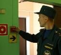 Масштабная проверка школ и детсадов в Тульской области: МЧС проверит более 800 учебных заведений