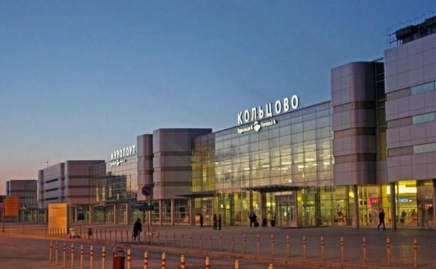 Аэропорт в Екатеринбурге назвали в честь тульского промышленника Демидова