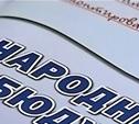 Сколько денег по «Народному бюджету» будут получать села и города Тульской области в 2014 году?