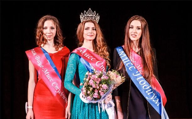 Мария Мордвинцева стала лучшей на конкурсе «Мисс Студенчество Тульской области — 2015»