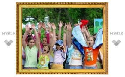 25 тысяч тульских детей отправятся в лагеря