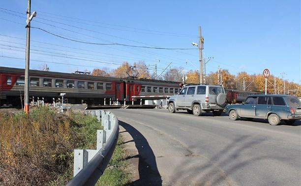 Количество аварий на переездах Московской железной дороги снизилось вдвое