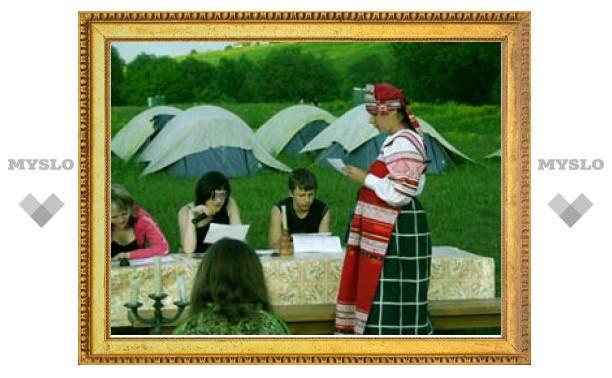 На Куликово поле приехали студенты-историки со всей России