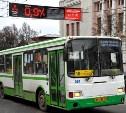 С 1 января в Туле изменятся маршруты общественного транспорта