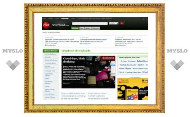 Миллион скачиваний российской утилиты на всемирно известном ресурсе download.com