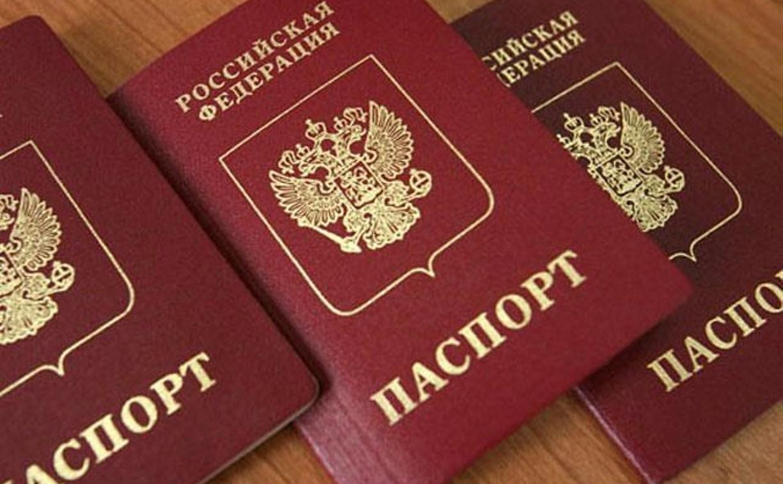 Тулякам предлагают сменить фамилию за 50 тысяч рублей