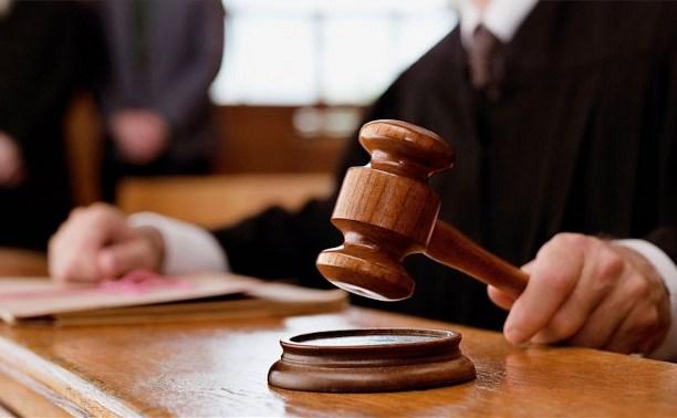 За попытку подкупить сотрудника исправительного учреждения туляк отсидит 5,5 лет