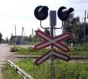 В Тульской области отремонтируют три железнодорожных переезда