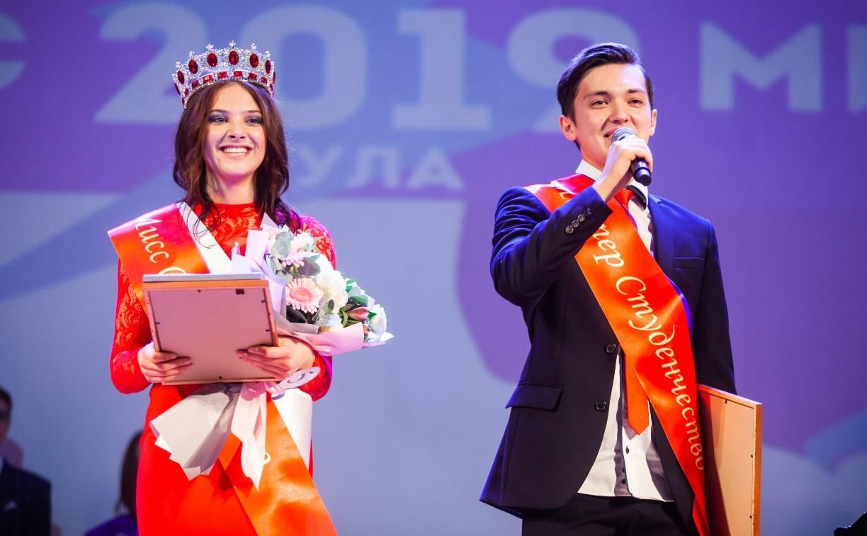 Стартовал прием заявок на конкурс «Мисс и Мистер Студенчество Тулы»