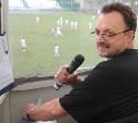 Знаменитый комментатор Виктор Гусев приедет на матч в Тулу