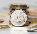 Правительство увеличило размер прожиточного минимума на 180 рублей