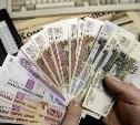 Россиянкам запретили использовать маткапитал для погашения быстрых кредитов