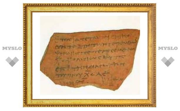В британском особняке найден древнеегипетский архив