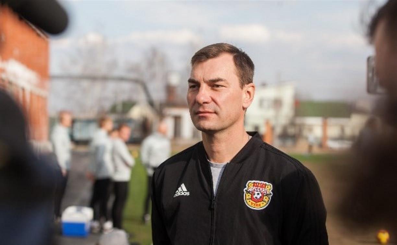 Главный врач тульского «Арсенала» перешел в «Локомотив»