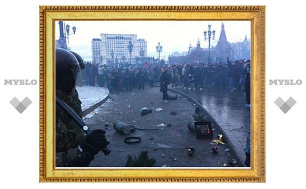 По итогам беспорядков на Манежной площади завели 22 дела