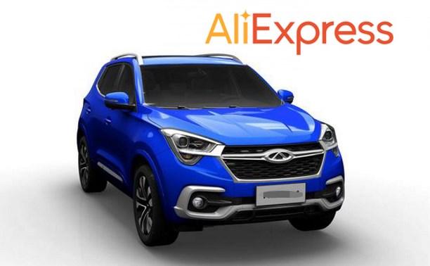 СМИ: AliExpress начнет продавать автомобили в России Новости России и мира сегодня