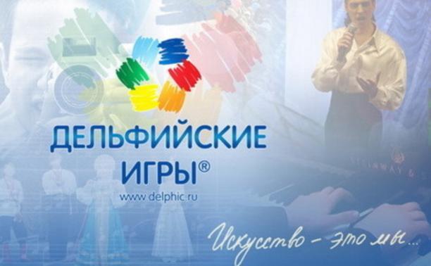 Владимир Груздев хочет провести в Туле Дельфийские игры