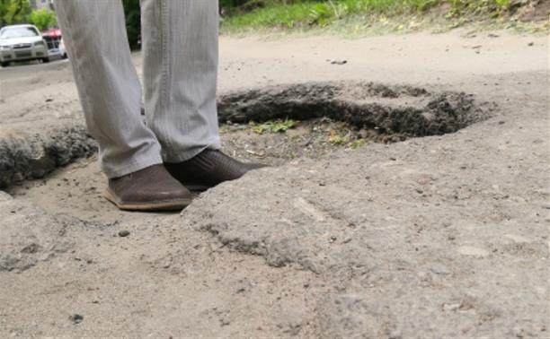 Самые «убитые» дороги Тулы: от Металлургов до Кутузова