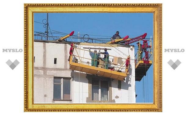 Власти города отремонтируют многоквартирные дома почти на полмиллиарда рублей
