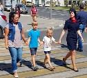 Тульская Госавтоинспекция: с начала учебного года возрастает риск ДТП с участием детей