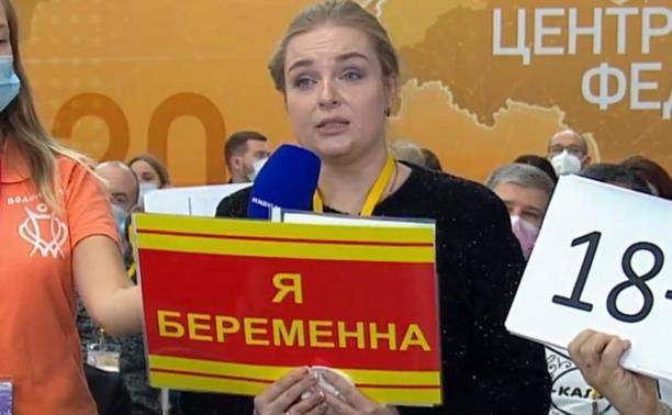 В Общественной палате призвали сурово наказать «беременную» журналистку, задавшую вопрос Путину