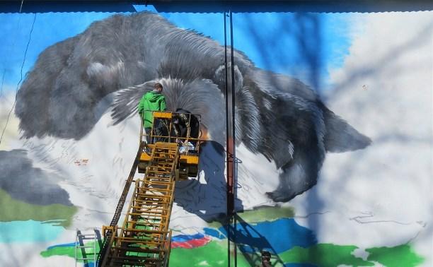 На остановке «Университет» в Туле появится граффити в честь присоединения Крыма