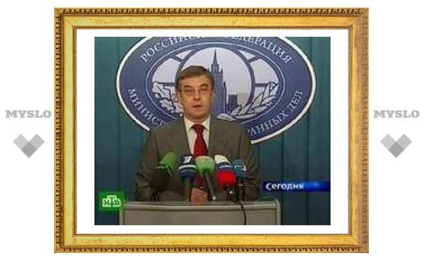 Россия сократила список украинских персон нон грата