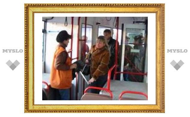 В Туле подорожает проезд в транспорте