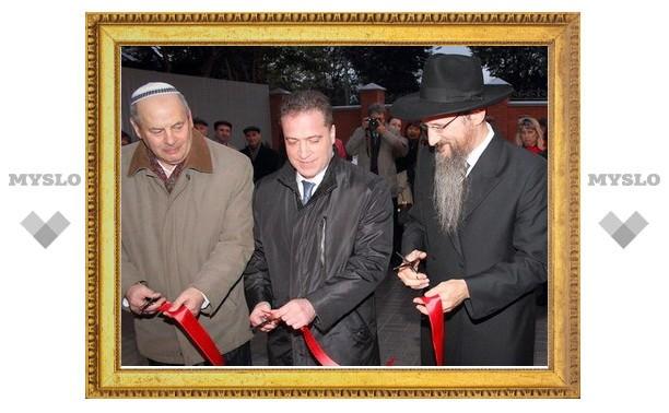 В Туле обновили еврейский центр