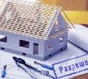 В Туле изменят закон: кому больше не нужно получать разрешение на строительство?