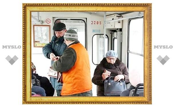 Социальный проездной подешевеет
