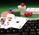 Трое жителей Алексина организовали в букмекерских конторах сеть подпольных казино