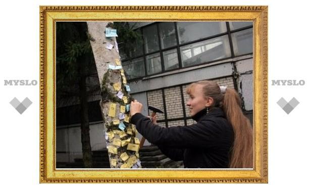 """Православные """"Наши"""" предложат молодым москвичам """"забить гвоздь в свой грех"""""""