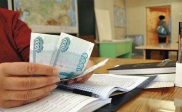 С сентября учителям будут по-новому начислять зарплату