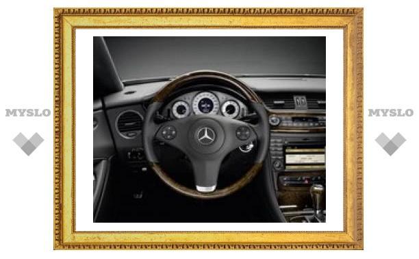 Mercedes-Benz представил особую версию модели CLS