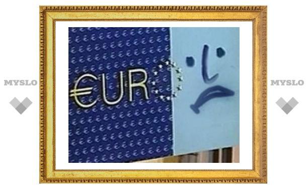 Курс евро на торгах в США упал на рекордную с момента своего появления сумму