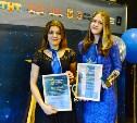 В Туле выбрали лучших студентов года