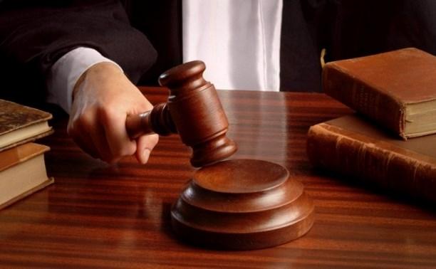 В Туле супружеская пара отсидит 28 лет за наркопреступления