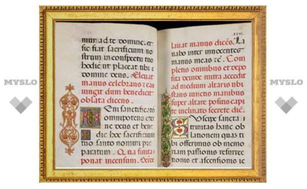 Британцы купили недостающий том церковного манускрипта XVI века