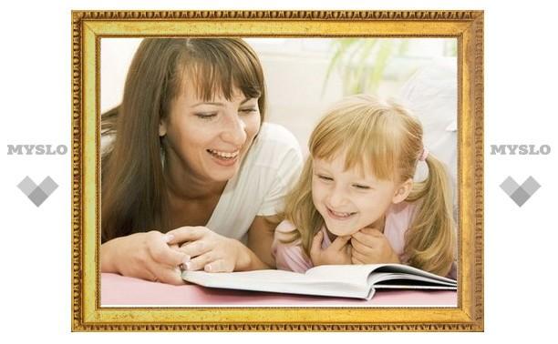 15 ноября туляки смогут бесплатно проконсультироваться по семейному праву