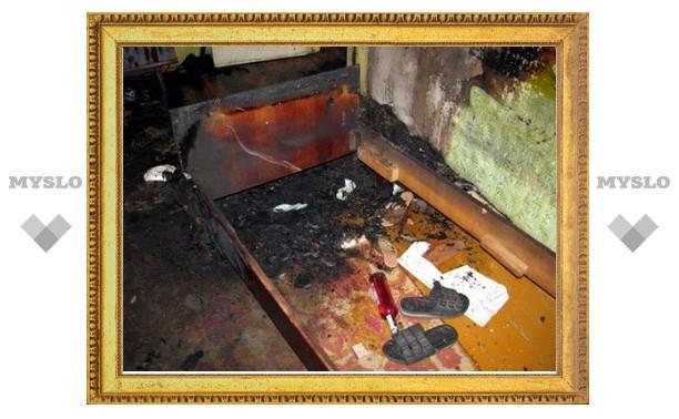 Туляк спалил сам себя