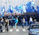 В Тулу приедут две тысячи фанатов «Зенита» из разных городов