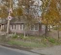 В Новомосковске перекроют ул. Вахрушева