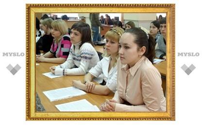 Выиграй 30 тысяч рублей к Татьяниному дню